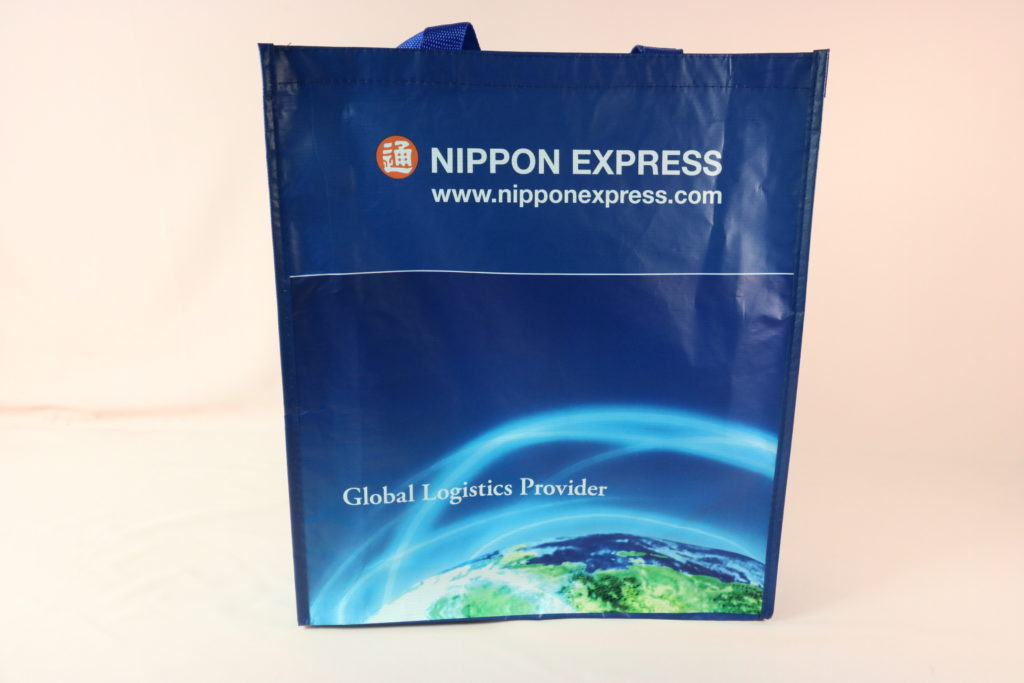 recycling bag r PET blue design productpicture